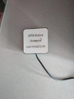 Аксессуары - Антена GPS, 0