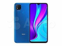 Мобильные телефоны - Xiaomi Redmi 9C NFC 2/32GB Blue, 0