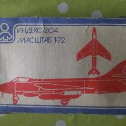 """Модели - Сборная модель самолета индекс 204 (""""Hunter"""" FGA.9), 0"""