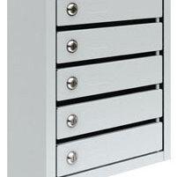 Мебель для учреждений - Почтовый ящик ПМ-5 секций, 0