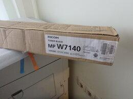 Чернила, тонеры, фотобарабаны - Тонер Type MP W7140 для Aficio MP W5100/W7140 , 0