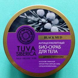 Скрабы и пилинги - Антицеллюлитный био-скраб для тела Tuva siberica 300 мл, 0