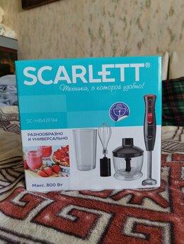Блендеры - Кухонный блендер 3 в 1 Scarlett. Новый. , 0