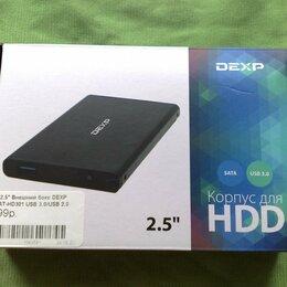 """Внешние жесткие диски и SSD - 2.5"""" Внешний бокс DEXP AT-HD301, 0"""