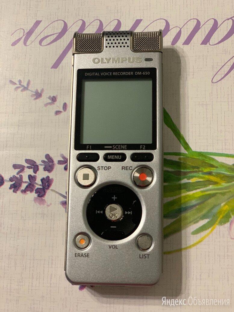 Диктофона Olympus DM-650 по цене 5000₽ - Диктофоны, фото 0