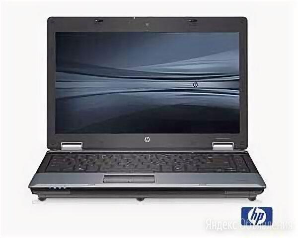 Мощный ноутбук на i5 по цене 13900₽ - Ноутбуки, фото 0