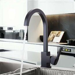 Смесители - Смеситель для кухни Frap YF40010, 0