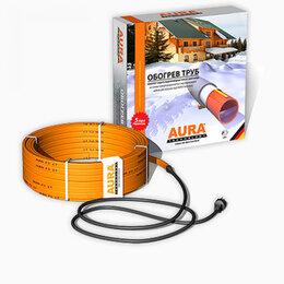 Кабели и провода - Комплект для обогрева труб AURA FS Inside 10-3, 0