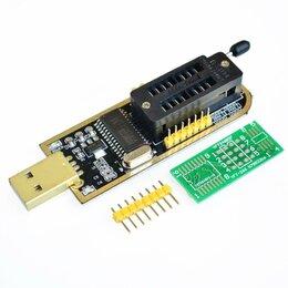 Инструменты - Программатор CH341A Pro (Комплект), 0