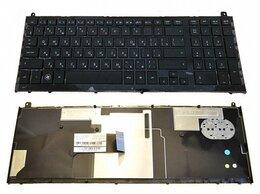 Клавиатуры - Клавиатура для ноутбука HP Probook 4520S, 4525s…, 0