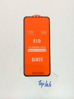 Защитные пленки и стекла - Защитное стекло Samsung M31s, 0