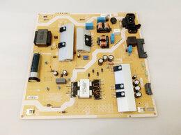 Запчасти к аудио- и видеотехнике - L55E7_RSM BN44-00932N блок питания для Samsung…, 0