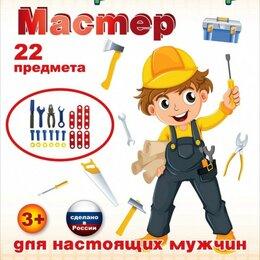 Детские наборы инструментов - Набор инструментов слесарный Мастер 2, 22 предмета, арт. р1681, 0