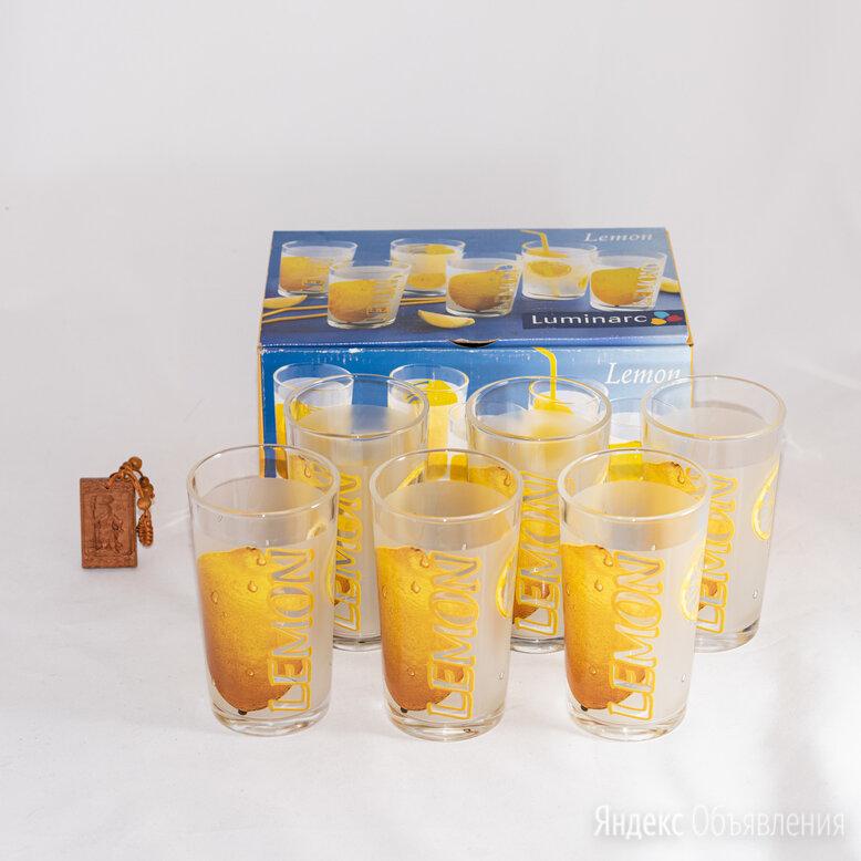 Стаканы Luminarc Geneve Lemon 300 мл по цене 400₽ - Бокалы и стаканы, фото 0