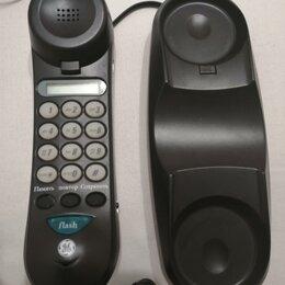 """Проводные телефоны - Новый проводной телефон """"General Electric RS29260"""", 0"""