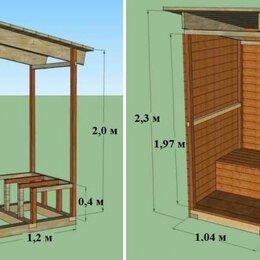 Бочки - туалеты для рабочих на стройку, 0