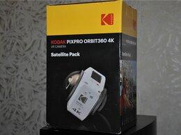 Экшн-камеры - Kodak PixPro Orbit360 4K Satellite (новая), 0
