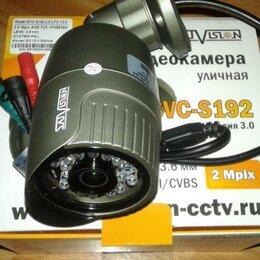 Камеры видеонаблюдения - Видеонаблюдение. Камера 2Мп HD. Антивандальная., 0