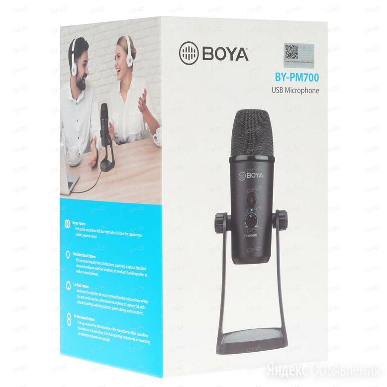 Микрофон BOYA BY-PM700  по цене 5000₽ - Микрофоны, фото 0