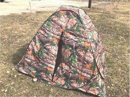 Палатки - Палатка туристическая трехместная, 0