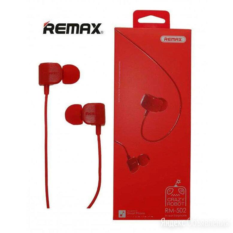 Наушники Remax RM-502 Earphone по цене 300₽ - Наушники и Bluetooth-гарнитуры, фото 0