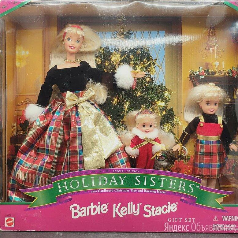 Барби и сестрёнки, набор, 1998 год по цене 4000₽ - Куклы и пупсы, фото 0