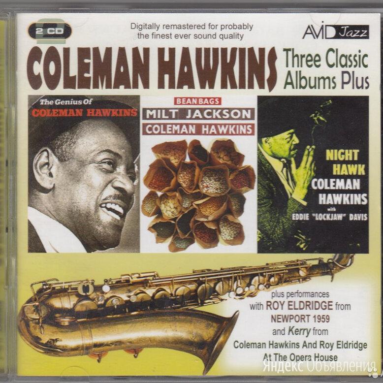 Музыка на CD по цене 700₽ - Музыкальные CD и аудиокассеты, фото 0