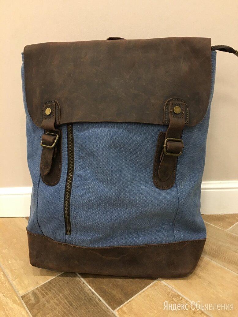 Рюкзак холщовый голубой новый по цене 2350₽ - Рюкзаки, фото 0