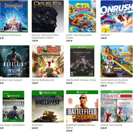 Игры для приставок и ПК - Более 250 игр на Xbox one, 0
