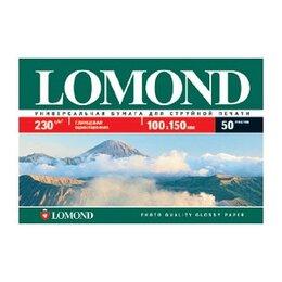 Бумага и пленка - Фотобумага Lomond глянцевая односторонняя (0102035), 10x15 см, 230 г/м2, 50 л., 0