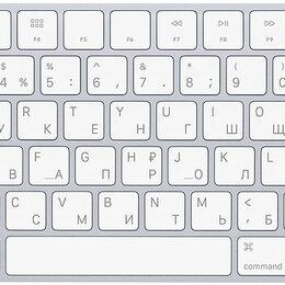 Клавиатуры - Запечатанная Клавиатура беспроводная Apple Magic Keyboard 2 (MLA22RU/A), 0