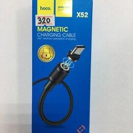 Зарядные устройства и адаптеры - USB кабель для зарядки type-c магнитный, 0