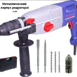 Перфораторы - Перфоратор Кратон RH-650-24FR Professional (Новый), 0