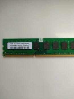 Модули памяти - 16Gb DDR3 1600MHz. Только под AMD., 0