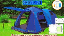 Палатки - Палатка 4 местная с тамбуром весом 11 кг. ДЕШЕВО., 0