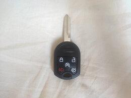 Прочие аксессуары  - Ключ для Ford Explorer Чип 4D63x80 FCC: CWTWB1U793, 0