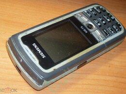 Мобильные телефоны - SIEMENS ME75. Германия. РАБОЧИЙ, 0