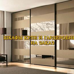 Шкафы, стенки, гарнитуры - Двери купе раздвижные, 0