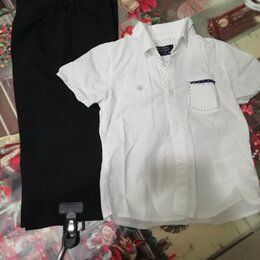 Комплекты и форма - Рубашка и брюки , 0