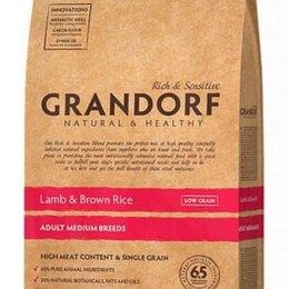 Корма  - GRANDORF Сухой корм для взрослых собак всех пород ягненок рис12 кг , 0