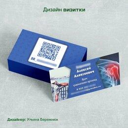 IT, интернет и реклама - Дизайн-макет визитки, 0