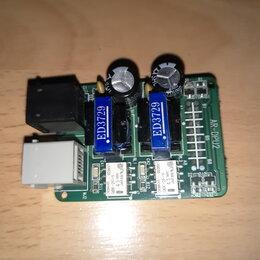 Оборудование для АТС - Плата подключения 2 домофонов LG-Ericsson AR-DPU2 (Aria SOHO), 0