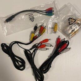 """Кабели и разъемы - RCA (""""тюльпан"""") кабели и переходники S-Video, 0"""