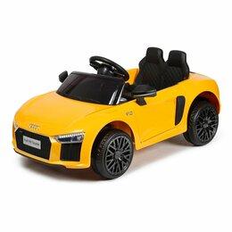 Электромобили - Электромобиль детский машинка детская Audi R8…, 0