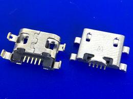 Дисплеи и тачскрины - Разъем micro usb №11 (Y511 Lenovo, ZenFone C…, 0