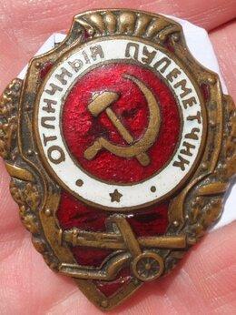 Жетоны, медали и значки - знак Отличный Пулеметчик,1942 год, 0