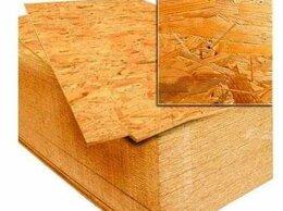 Древесно-плитные материалы - Плита осб (OSB-3) влагостойкая 12 мм, 0
