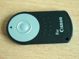 Дистанционное управление - Пульт ду RC-6 для Canon, 0