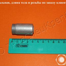 Водопроводные трубы и фитинги - Резьба (патрубок) стальная, 0