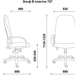 Компьютерные кресла - Офисное кресло Эльф К-08 В пластик, 0